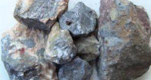 سایت خرید آنلاین سنگ روی